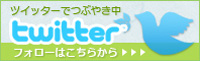 top_left_twitter.jpg